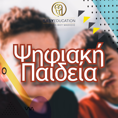 digitaledu